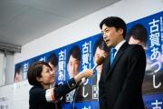 平成24年12月 初当選